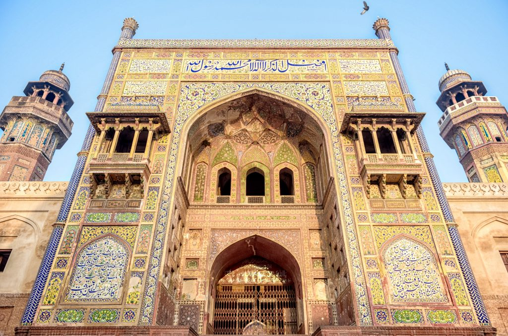 Entrance of Wazir Khan Mosque